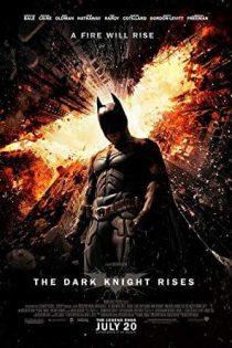دانلود فیلم  شوالیه تاریکی بر میخیزد The Dark Knight Rises 2012