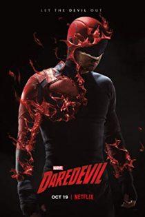 دانلود سریال بیباک Daredevil