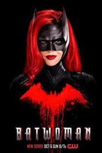 دانلود سریال بت ومن Batwoman دوبله فارسی